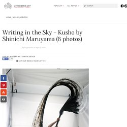 Writing in the Sky - Kusho by Shinichi Maruyama (8 photos)