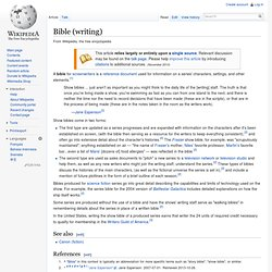 Bible (writing)