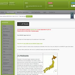WWOOF JAPAN - Host Preview