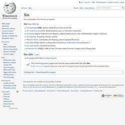 Xin - Wikipedia