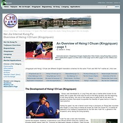 Xingyquan at Gerald Sharp's ChiFlow.com
