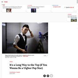 Xinjiang: Uighur Pop Singer Ablajan Awut Ayup Eyes Greater Fame