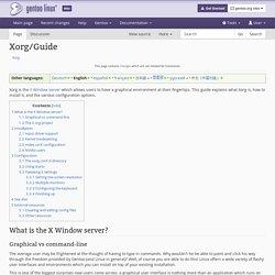 Xorg/Guide