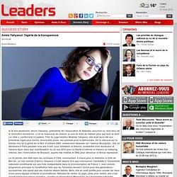 Amira Yahyaoui: l'égérie de la transparence
