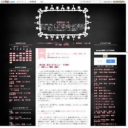 第15回 東京ミネラルショー(池袋)開幕(速報)