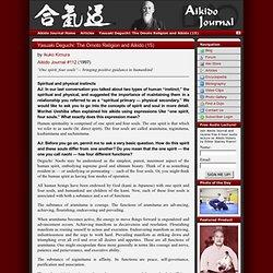 Yasuaki Deguchi: The Omoto Religion and Aikido (15)