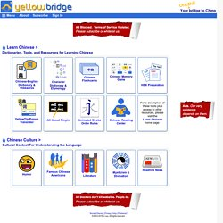 YellowBridge Chinese Language and Culture