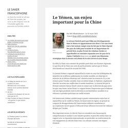 Le Yémen, un enjeu important pour la Chine