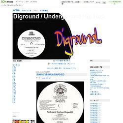 SIAH & YESHUA DAPO ED|Diground / Underground Hip Hop