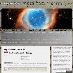 YHWH 746