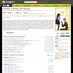 Youko x Boku SS Manga - Read Youko x Boku SS Manga Online for Free