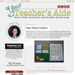 Your Teacher's Aide: Take Home Folders