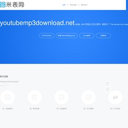 Youtube Mp3 Download - Free Online YouTube Converter