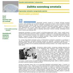 Zaštita ozonskog omotača