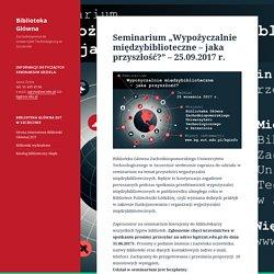 Biblioteka Główna – Zachodniopomorski Uniwersytet Technologiczny w Szczecinie