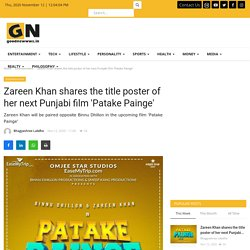 Zareen Khan shares the title poster of her next Punjabi film 'Patake Painge' - Good Newwws