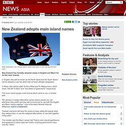 New Zealand adopts main island names
