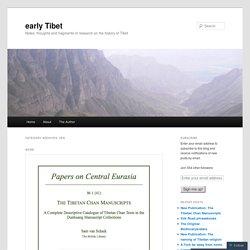 early Tibet
