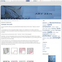 Zentangle 1 (les motifs) - Art Zen