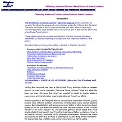 WUJS Zionism and Israel Advocacy Guide