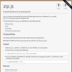 zip.js