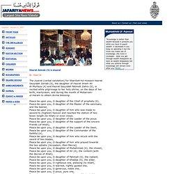 Hazrat Zainab (S)'s ziyarat Jafariya News Network