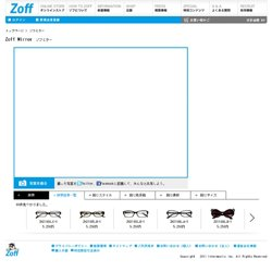 www.zoff.co.jp/mirror/