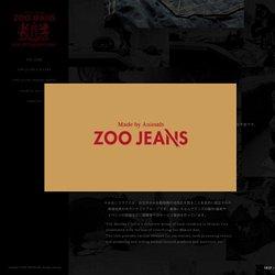 ZOO JEANS スペシャルサイト