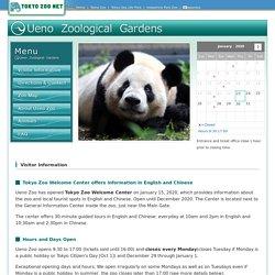 Ueno Zoological Gardens - TokyoZooNet
