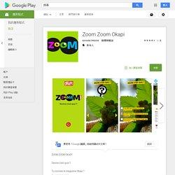 Zoom Zoom Okapi – Android Apps on Google Play