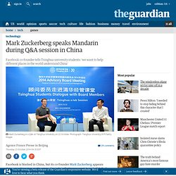 Mark Zuckerberg speaks Mandarin during Q&A session in China