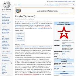 Zvezda (TV channel)