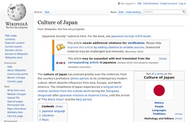 http://en.wikipedia.org/wiki/Culture_of_Japan