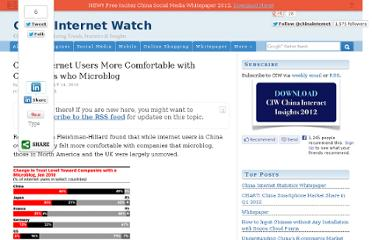http://www.chinainternetwatch.com/710/china-internet-users-more-comfortable-with-companies-who-microblog/