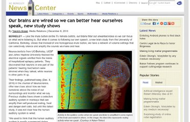 http://newscenter.berkeley.edu/2010/12/08/auditory/