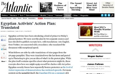 http://www.theatlantic.com/international/archive/2011/01/egyptian-activists-action-plan-translated/70388/