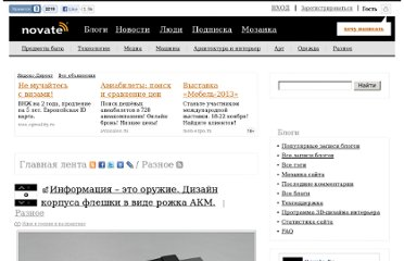 http://www.novate.ru/blogs/category/other/
