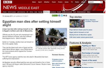 http://www.bbc.co.uk/news/world-middle-east-12214090