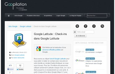 http://www.goopilation.com/2011/02/google-latitude-check-in-enregistrement.html