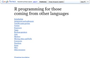 http://www.johndcook.com/R_language_for_programmers.html