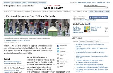 http://www.nytimes.com/2011/02/06/weekinreview/06held.html?_r=3&pagewanted=1