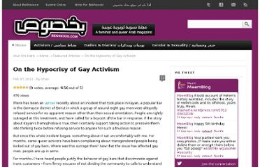 http://www.bekhsoos.com/web/2011/02/on-the-hypocrisy-of-gay-activism/