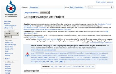 http://commons.wikimedia.org/wiki/Category:Google_Art_Project