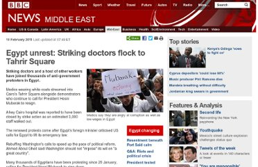 http://www.bbc.co.uk/news/world-middle-east-12417205
