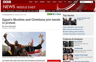 http://www.bbc.co.uk/news/world-middle-east-12407793