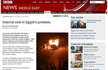 http://www.bbc.co.uk/news/world-middle-east-12400319