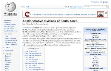 http://en.wikipedia.org/wiki/Administrative_divisions_of_South_Korea