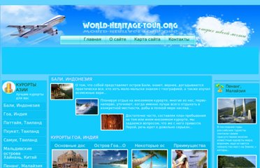 http://www.world-heritage-tour.org/introduction.html