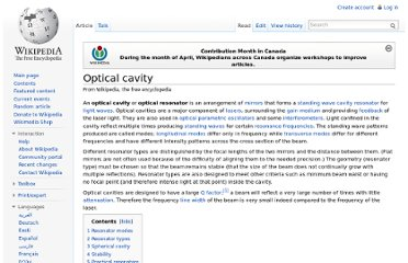 http://en.wikipedia.org/wiki/Optical_cavity