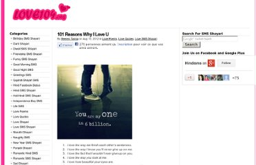 http://www.love104.org/101-reasons-y-i-love-u.html